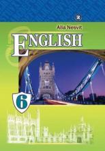 Підручник Англійська мова 6 клас Несвіт 2014
